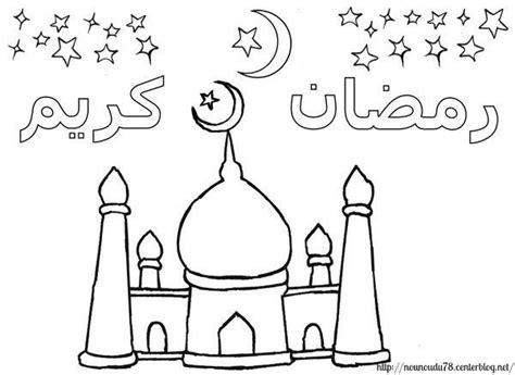 Moskee Kleurplaat by Coloriages Mosquee
