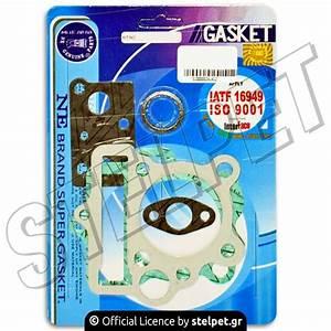 U03a6 U03bb U03ac U03bd U03c4 U03b6 U03b5 U03c2  U03ba U03b5 U03c6 U03b1 U03bb U03ae U03c2  U03c3 U03b5 U03c4  U0391 U0026 39  Suzuki Shogun 110 Ne Genuine Parts