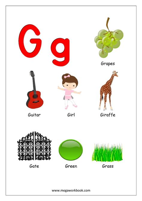 printable english worksheets alphabet reading