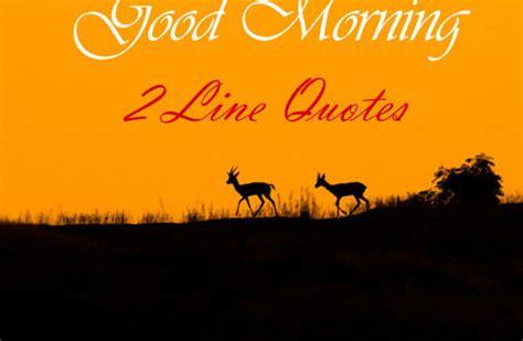 whatsapp   status  hindi good morning quotes