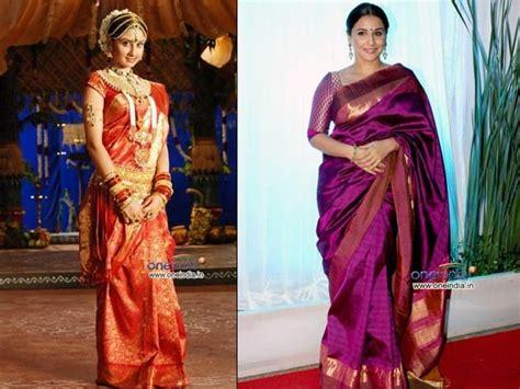 12 Traditional Indian Bridal Sarees