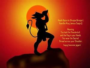 Hanuman In Hind... Jai Shree Hanuman Quotes
