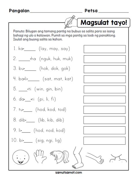 printable worksheets for grade 1 filipino filipino worksheets for grade 1 archives