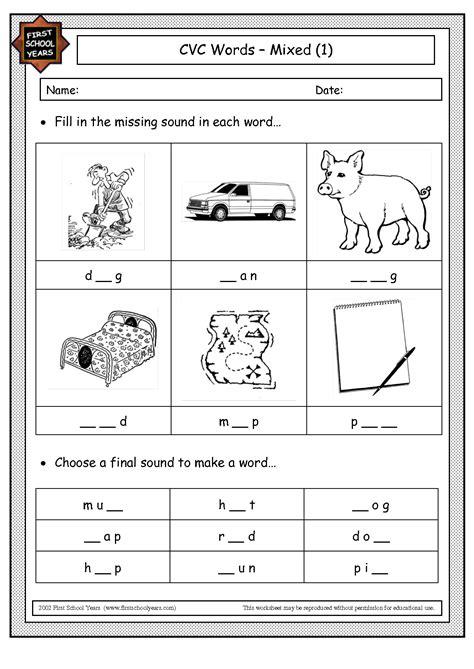 images  kindergarten cvc words worksheets