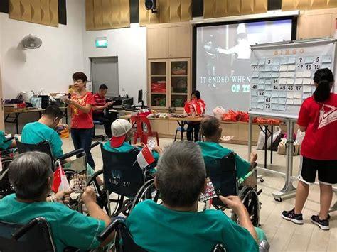 batok bukit nursing aged celebrations renci national n4