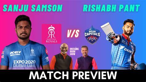 Samson vs Pant | RR vs DC Match Preview - YouTube