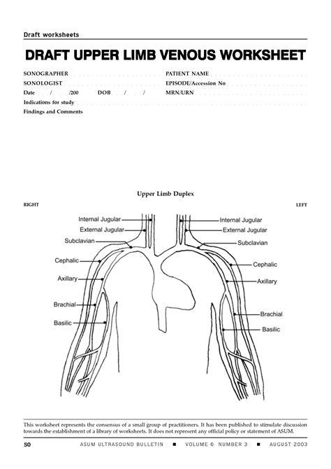 19 best images of abdominal ultrasound worksheet