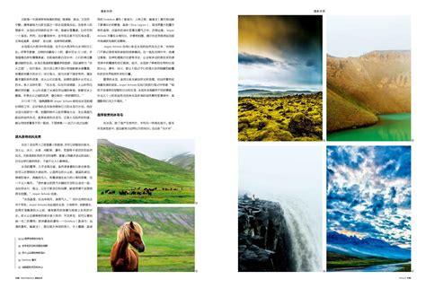 Travel Photographer Article From Iceland For Photoworld