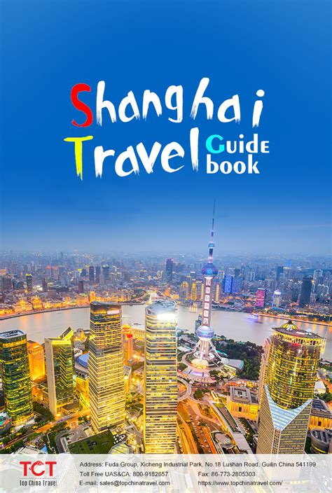 Most Useful Shanghai Travel Guide Book (PDF) Free Download ...