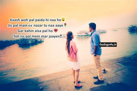 Find the best bollywood wallpapers on wallpaperaccess. Bollywood Hindi Songs Shayari Wallpapers - Page 4 - Hindi Poetry - Love Feelings4U
