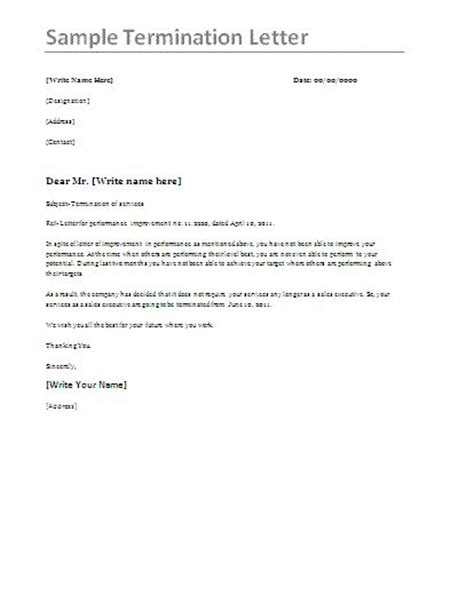 printable sample termination letter sample form