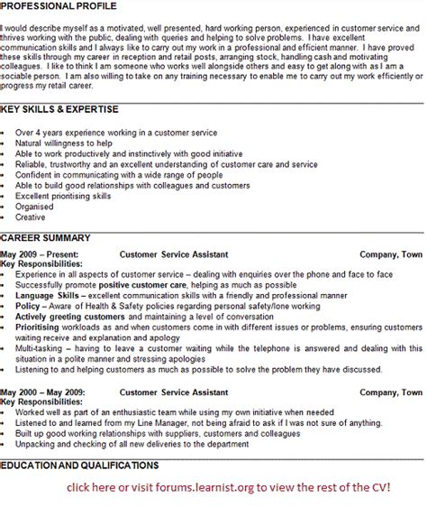 customer service cv post reply