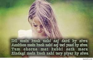 Sad hindi Facebook images, quotes, wallpapers HD 2017