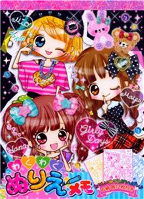 cute kawaii anime girls memo pad drawing book  lia japan