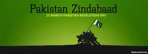 pakistan days facebook covers