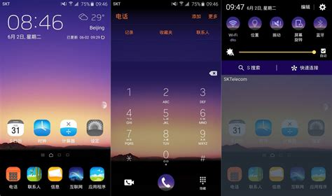 galaxy phone theme samsung launches new themes for the galaxy s6 and s6 edge