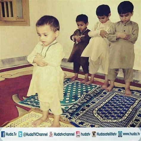 Die Besten 25+ Islam Liebe Ideen Auf Pinterest Moslem