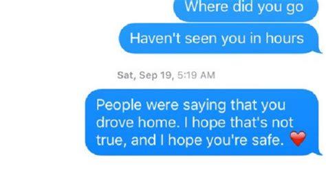 sad  texts  people   tragic moments