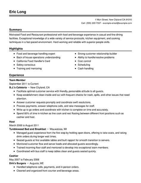 Actual Free Resume Builder by Writing Software Engineering Research Papers School