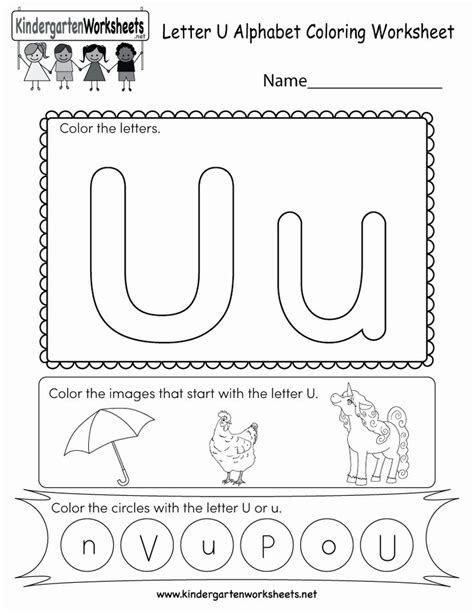 coloring activities  nursery     images