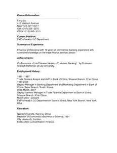 sle cfo functional resume financial services cover letter sle cover letter sle 2017 with regard to financial analyst