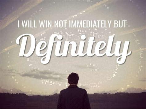 I Will Win Not Immediately