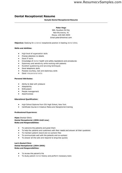 Receptionist Position Resume by Spa Receptionist Resume Objective Exles We Are Here To
