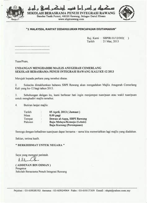 contoh surat jemputan forum hontoh