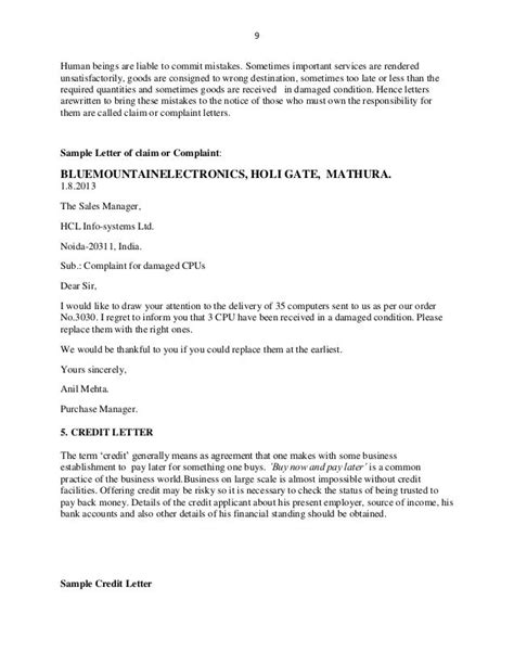 Customer Complaint Book Template Uk by Damaged Goods Hashdoc Letter Complaint About Police