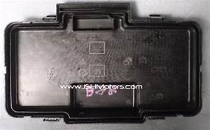 Rsx Fuse Box
