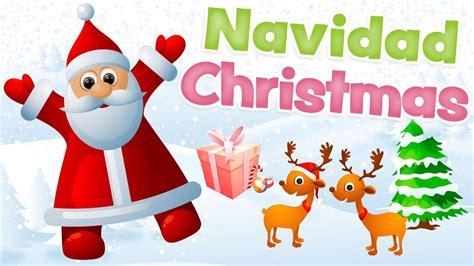 ver fotos para navidad navidad para ni 241 os vocabulario de navidad en ingl 233 s y espa 241 ol