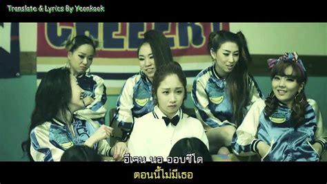 [thaisub & Lyrics] Yuna Kim  Without You Nowmv Youtube