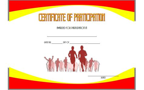 Sports Certificate Templates Free Printable by Marathon Certificate Template 4 The Best Template Collection