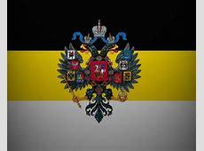 Имперский флаг, откуда взялся, что означает Что наша жизнь?