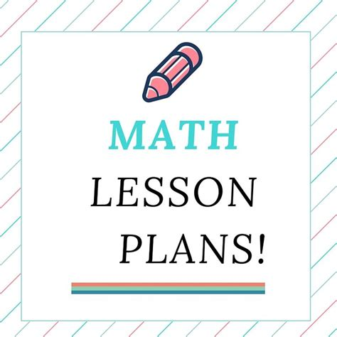 math lesson plans high school free homeschool math free