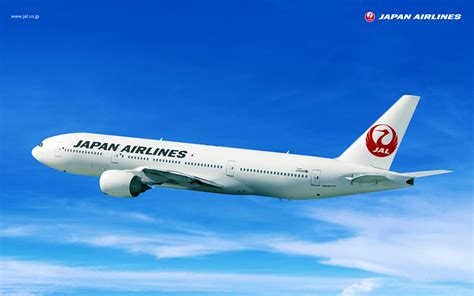 JAPAN AIRLINES - 777-200(777/772) (JAL Aircraft Collection)