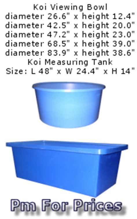 koi tub koi vieing bowls and measuring tub sale