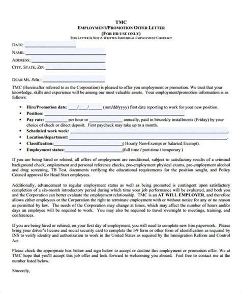offer letter templates    premium templates