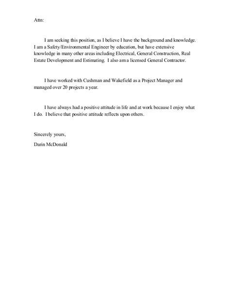 resume cover letter 111114