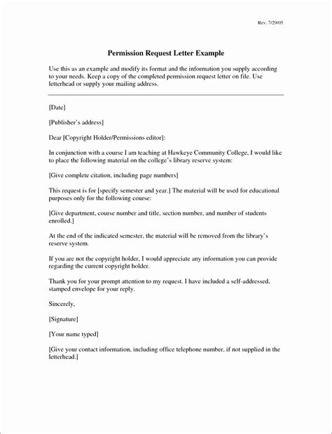 Exle Of Resume Letter by 8 Travel Request Template Excel Exceltemplates
