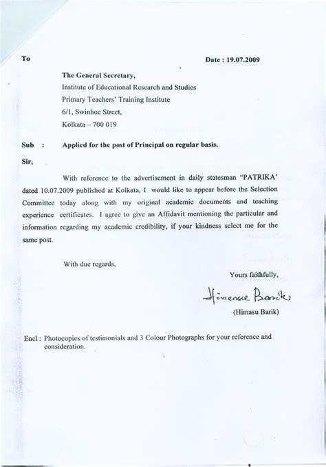 write letter  principal  admis sion