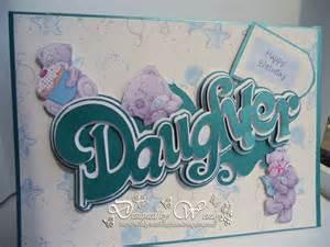 25th Birthday Daughter Card