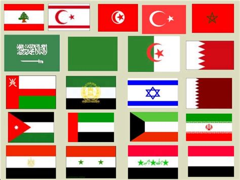 middle east flags middle east flags