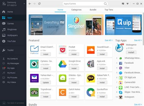 mobogenie android apps mobogenie play android apps from pc