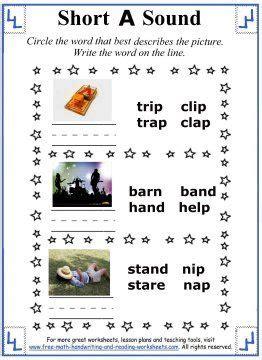 short  sound worksheets circle  word