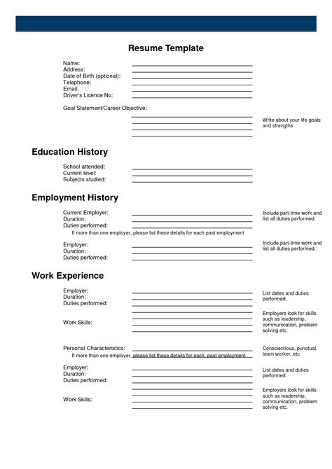 resume forms printable blank ms word fill in free