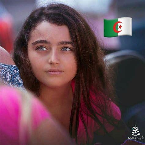 algerian beauty aljmal aljzaery home facebook