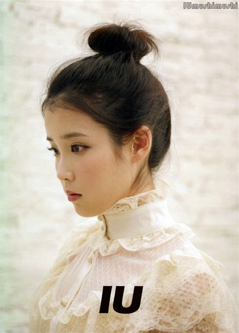 good day iu asiachan kpop image board