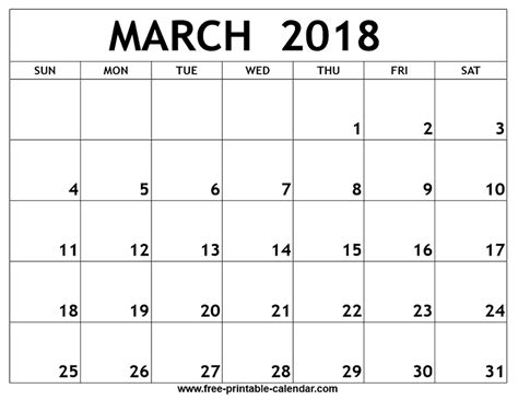 march calendar march 2018 calendar printable calendar template