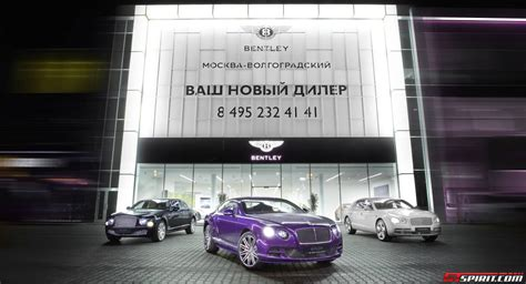 Bentley Opens Another Dealership In Moscow